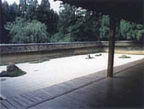 Ma: Space/Time in the Garden of Ryoan-Ji